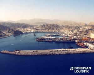 Umman'da Liman Değişikliği Hakkında Duyuru